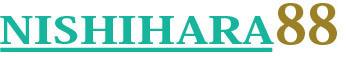 株式会社NISHIHARA88